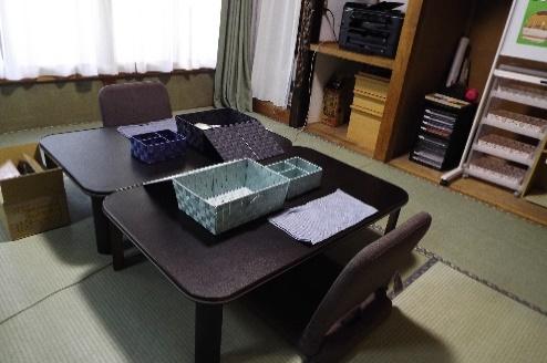 【作業室】